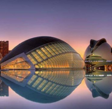 The City of Arts and Sciences - Urban Youth Hostel Valencia
